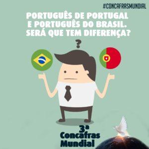 4237a782866bd Dica cultural  palavras que têm outro significado em Portugal - 3ª ...
